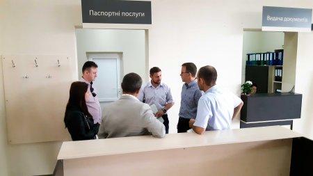 """ЦНАП відвідали представники Програми """"U-LEAD з Європою"""""""